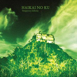 Haikai No Ku