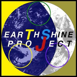 The Earthshine Project - Techno Love (extended Version)