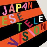 Japanese Television - CROCODILE DENTIST