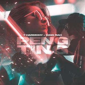T Harmony & King Rah